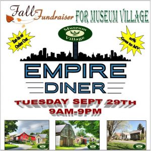 Museum Village Fundraiser @ Empire Diner @ Empire Diner | Monroe | New York | United States